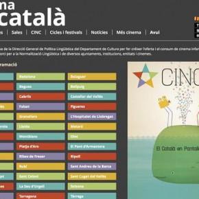 Ciudadanos denuncia la inclusión de Tamarite de Litera y Mequinenza como localidades catalanas en un ciclo de cine infantil