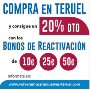 El Ayuntamiento de Teruel pone en circulación 20.000 euros en bonos de reactivación económica para impulsar el consumo en comercios y empresas locales